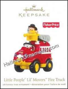 hallmark_2011_little_people.jpg