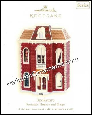 hallmark_2007_bookstore.jpg