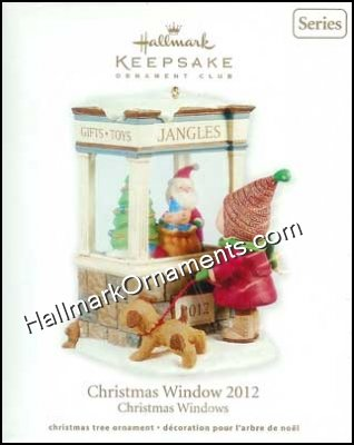 hallmark_2012_christmas_window.jpg
